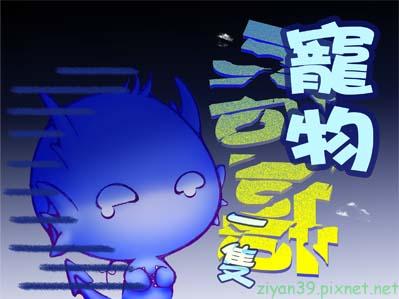 blog_p100052108.jpg