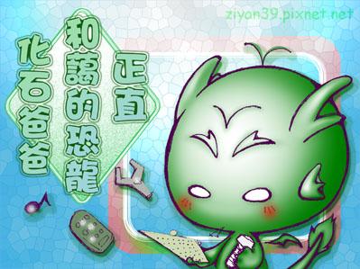 blog_p100052103.jpg