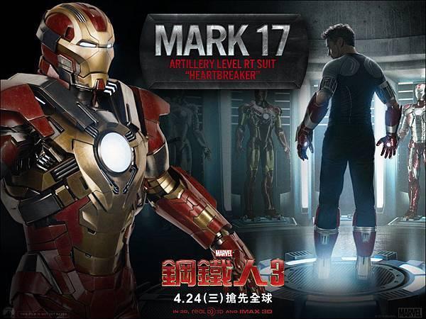 馬克17號