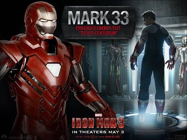 馬克33號