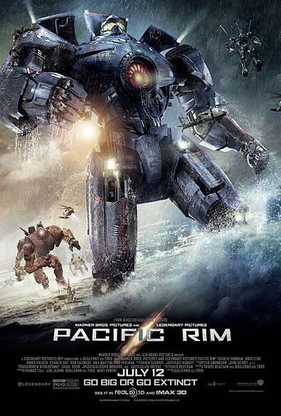 環太平洋 Pacific Rim