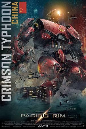 中國-暴風赤紅(Crimson Typhoon)
