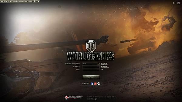 worldoftanks 2018-04-18 23-41-39-81.bmp