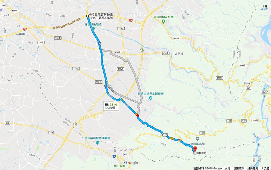 古坑賞螢-山豬湖-交通地圖