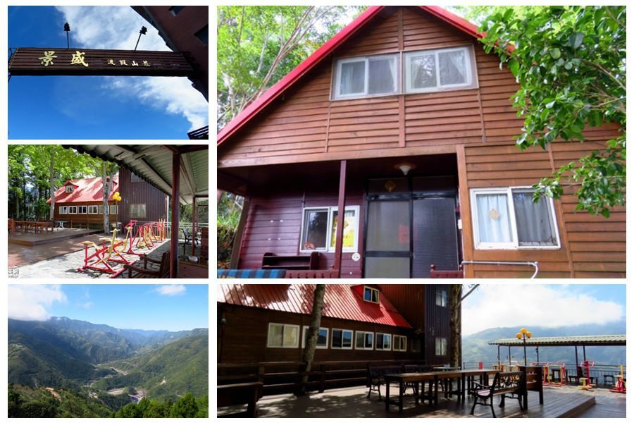 拉拉山包棟民宿-景盛渡假山莊