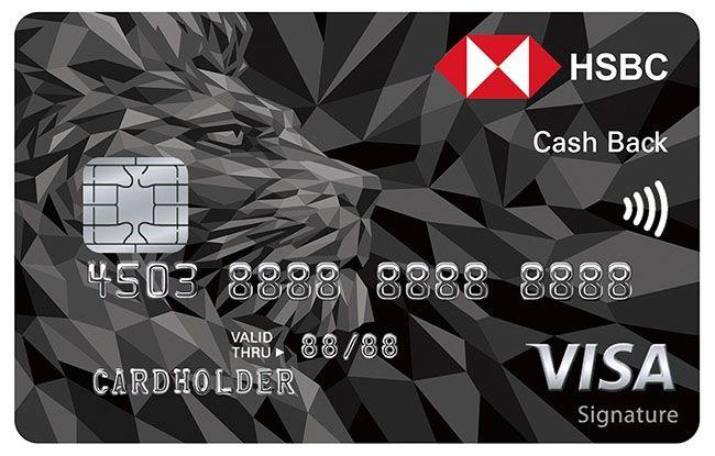 匯豐銀行現金回饋御璽卡