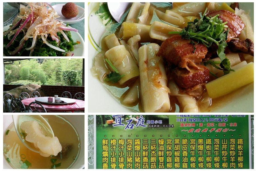 溪頭美食餐廳-亘石庭庭園小吃