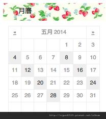 Screen Shot 2014-05-28 at 上午7.58.12