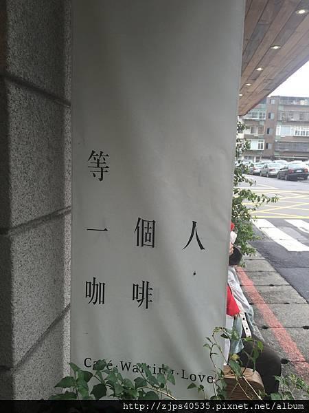 IMG_0044.JPG