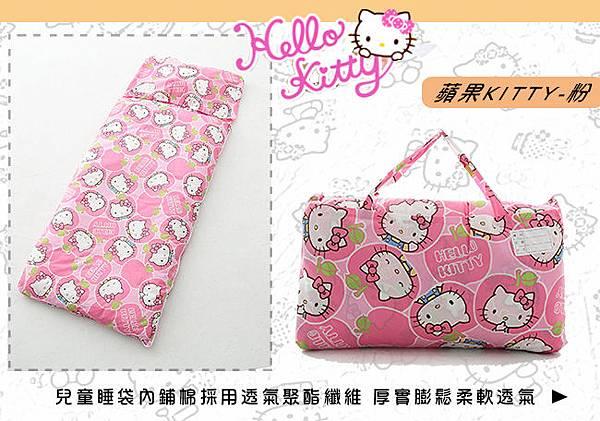 KT蘋果Kitty-粉