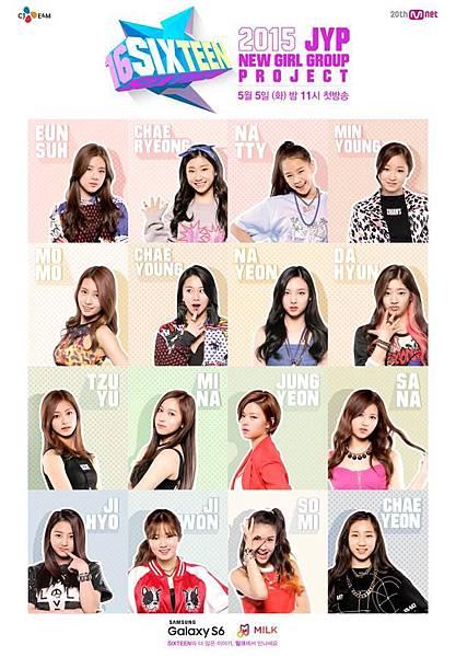 Jyp_sixteen_poster