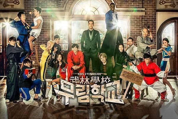 20160104-school-drama