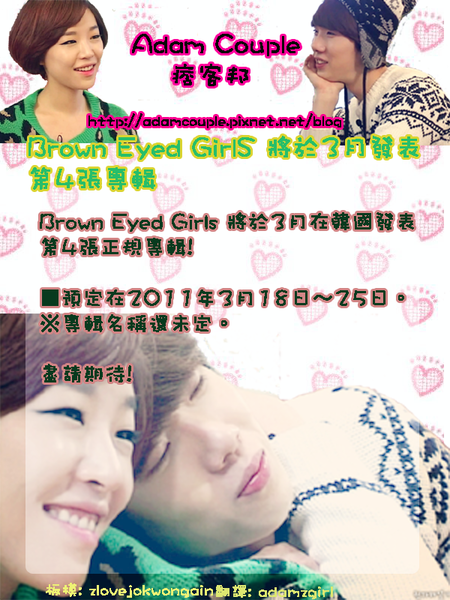 zlove11.png