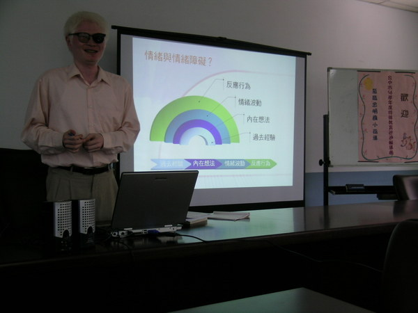 特教輔導團訪視照片-DSCN1068.JPG