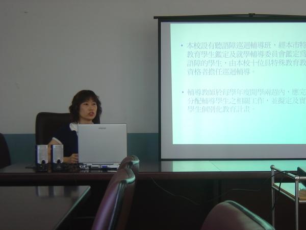 特教輔導團訪視照片-DSC03317.JPG