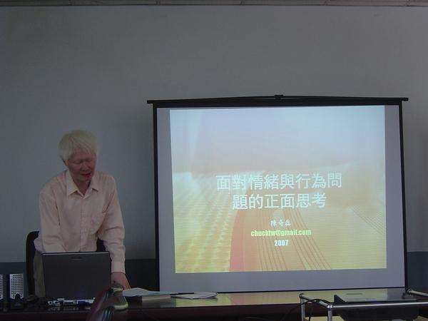 特教輔導團訪視照片-DSC08833.JPG