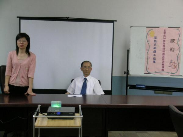 特教輔導團訪視照片-DSCN1061.JPG