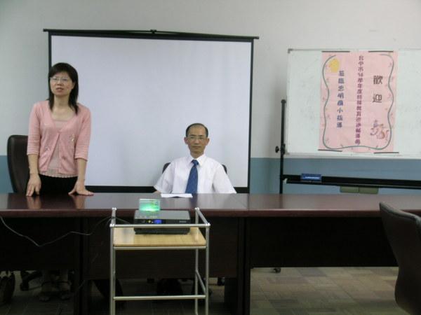 特教輔導團訪視照片-DSCN1063.JPG