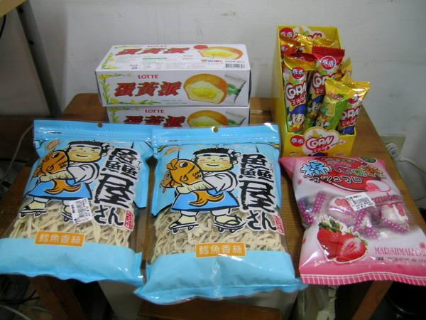 感謝小佑媽媽熱情提供的餅乾與糖果唷~