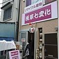 26P1180519.JPG