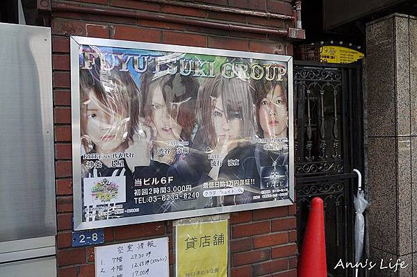28P1180216.JPG