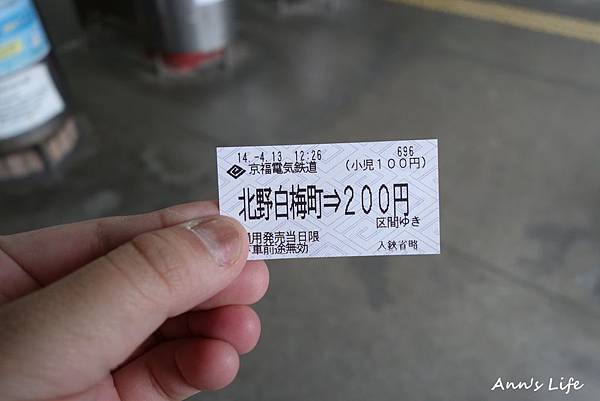 34DSC02411.JPG
