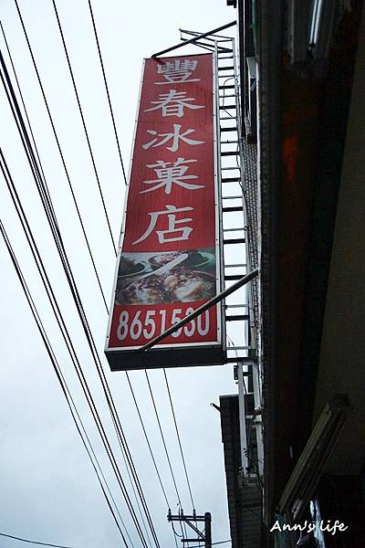 82IMG_0545.JPG