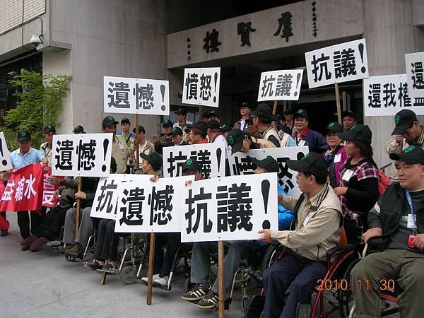 立法院前集合抗議1