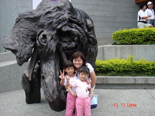 三義木雕館