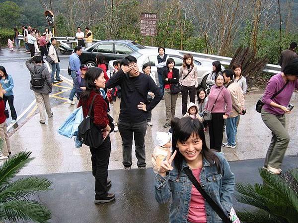 要前進福山植物園囉!