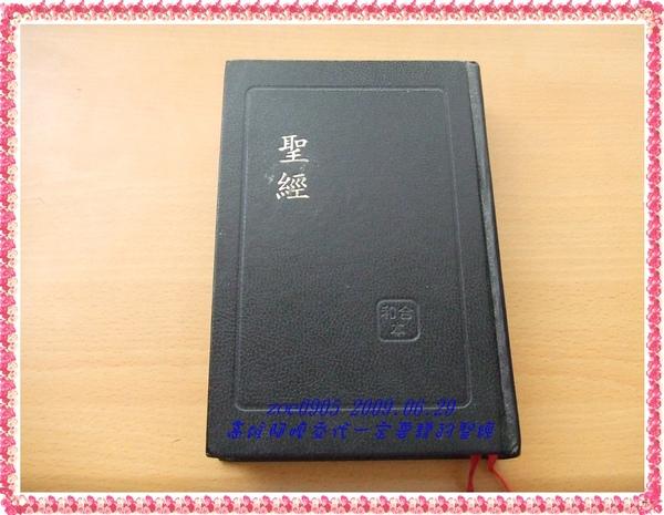 DSCF4351.JPG