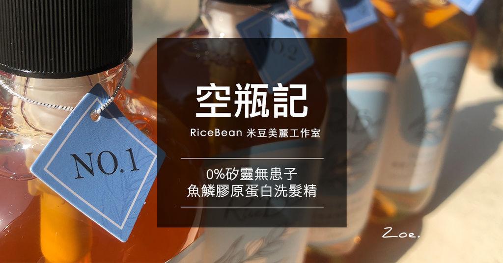米豆洗髮精banner.JPG