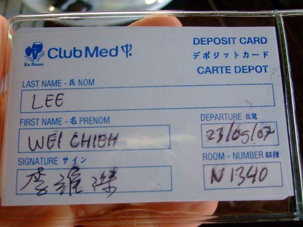 DSCF0680.JPG