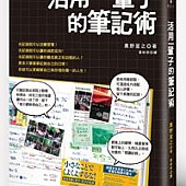 imageCA501B6H.jpg