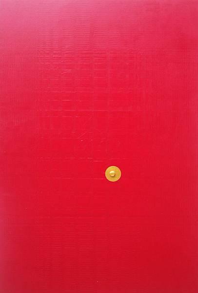 李政勳 切片的樣貌
