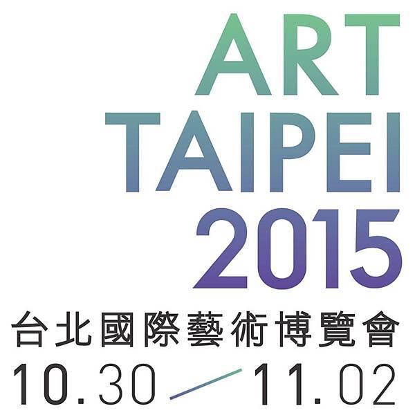 台北國際藝博會