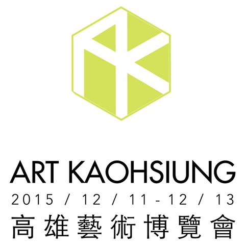 高雄藝博會 logo.jpg