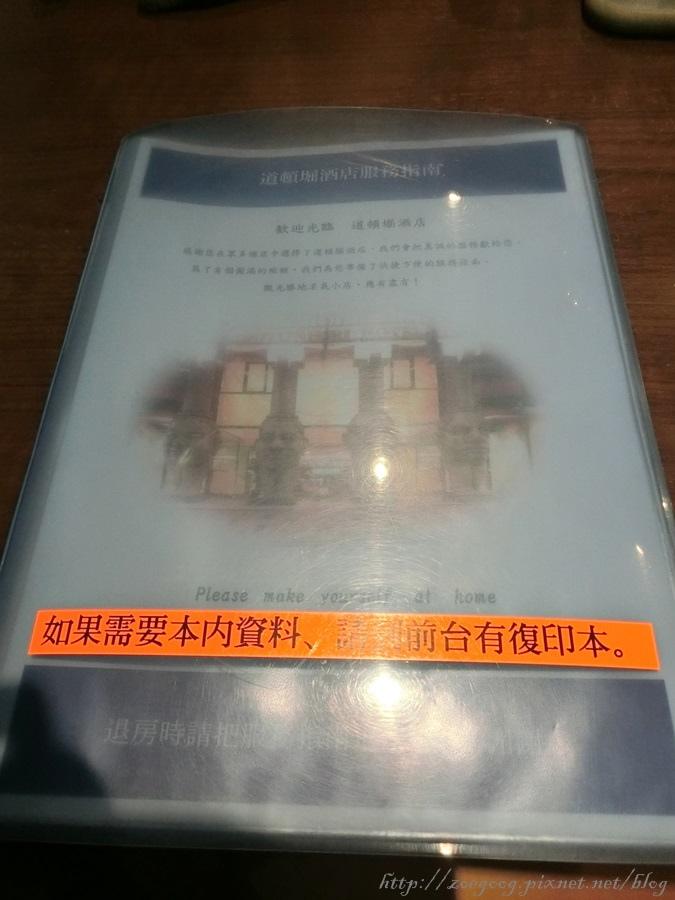 CIMG2962.JPG