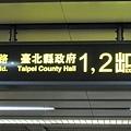 板橋.jpg