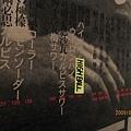 7飲品的menu.jpg