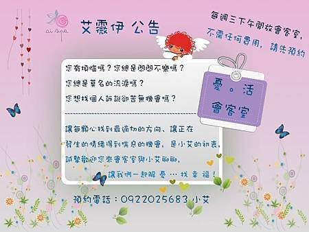 憂活會客室.jpg