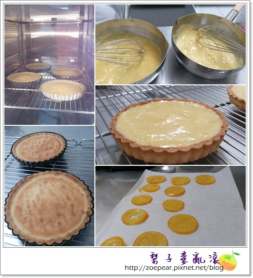 lemon tart-2.jpg