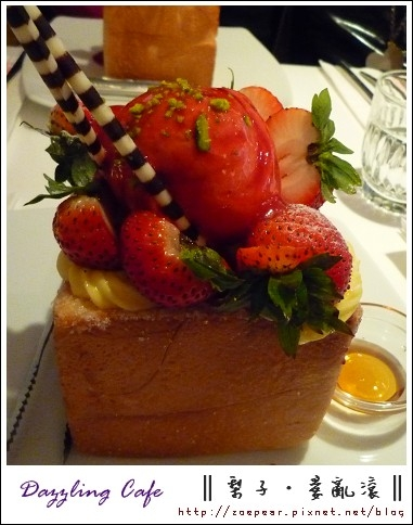 就愛草莓.jpg