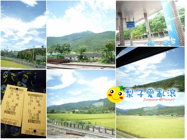 Photo_0001.jpg