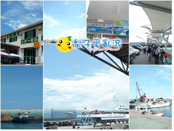 台東新港.jpg