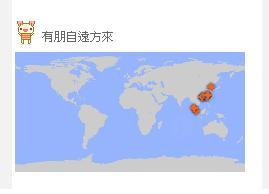 訪客地圖-4
