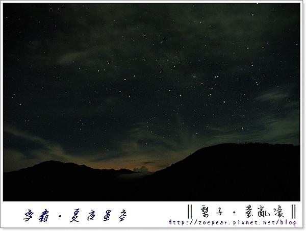 夏夜雪霸-1.JPG