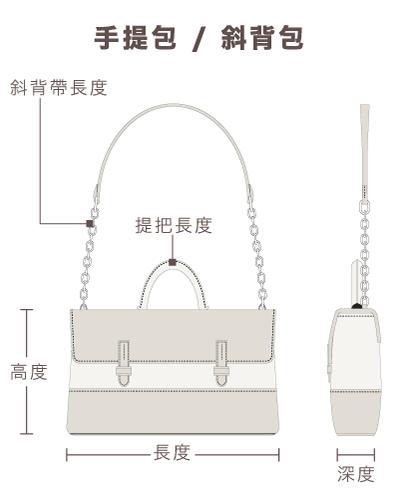 size-hand_bag