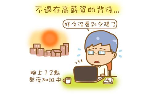 科技業2.jpg