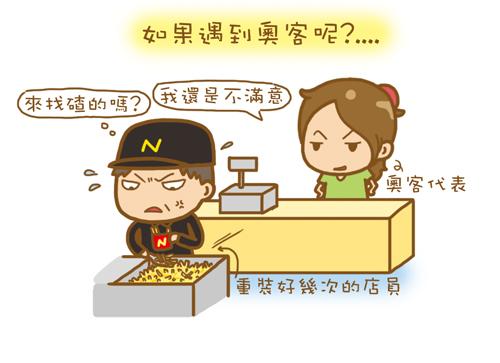 薯條3.jpg
